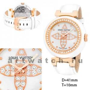 Louis Vuitton L12V22-8